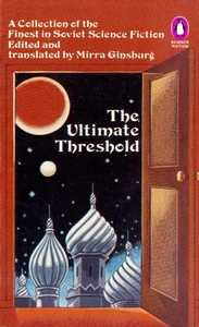 MIRRA GINSBURG (Ed) The Ultimate Threshold: A Collection of the Finest in Soviet Science Fiction, 1978